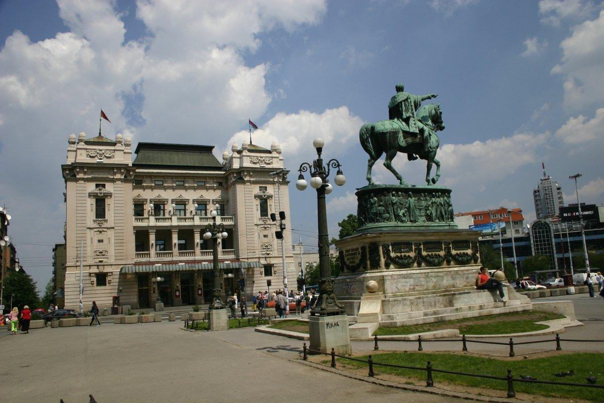 Уикенд в Белград - екскурзия с автобус