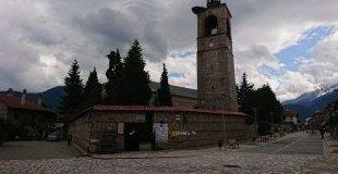 Екскурзия до Банско и Добърско