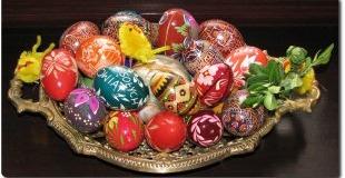 Великден в Истанбул (4 нощувки)