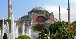 Уикенд в Истанбул със самолет