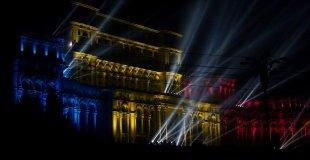 Нова година в Румъния (от София и Велико Търново)