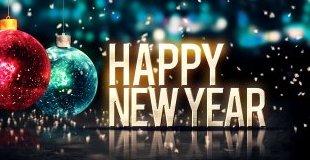 "Нова година в Охрид - хотел ""Гранит"" **** - 3 нощувки, 3 закуски и 3 вечери, вкл. празнична новогодишна вечеря - екскурзия с автобус"