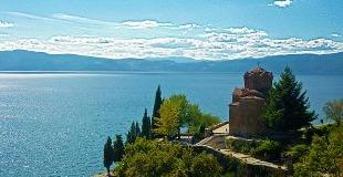 Септемврийски празници в Охрид - македонска приказка - настаняване в ХОТЕЛ - 2 нощувки със закуски и вечери - екскурзия с автобус