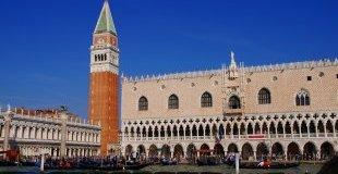 Септемврийски празници - Венеция отблизо