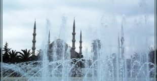 Септемврийски празници в Истанбул (3 нощувки)