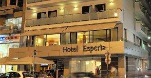 """Нова година в Кавала - хотел """"Esperia"""" 3*"""