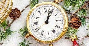 """Нова година в Охрид - хотел """"Метропол"""" ****- 3 нощувки, 3 закуски и 3 вечери, вкл. две празнични вечери с НЕОГРАНИЧЕНА консумация на бяло и червено вино и ракия! - екскурзия с автобус"""