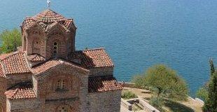 Почивка на Охридското езеро - с автобус