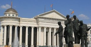 Скопие - балканската перла - екскурзия с автобус
