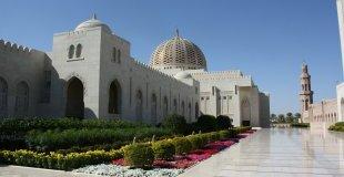 Живописният Оман