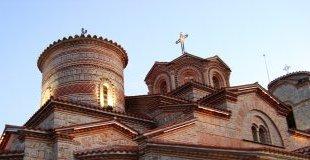 Богоявление в Охрид - екскурзия с автобус