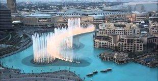Почивка в ДУБАЙ И АБУ ДАБИ - върхът на арабската цивилизация - Специална ваканционна програма за туристи над 55 години & техните приятели!
