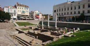 TOUR A PLOVDIV