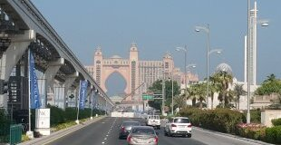 Почивка в Дубай - хотел Atlantis the Palm *****