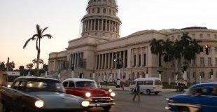 Екскурзия в КУБА - Хавана и Варадеро - Индивидуална програма!