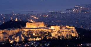 """Нова година в Атина - хотел """"Candia"""" 3* със собствен транспорт!"""
