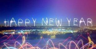 """Нова година в Охрид - хотелски комплекс """"Метропол - Белвю"""" - настаняване в хотел """"Турист"""" ***, 3 нощувки, 3 закуски и 3 вечери, вкл. празнична новогодишна вечеря с НЕОГРАНИЧЕНА консумация на бяло и червено вино и ракия (със собствен транспорт)"""